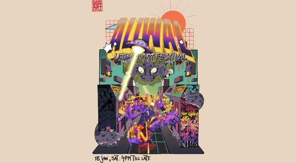 Aliwal Urban Art Festival 2020 Vertical poster