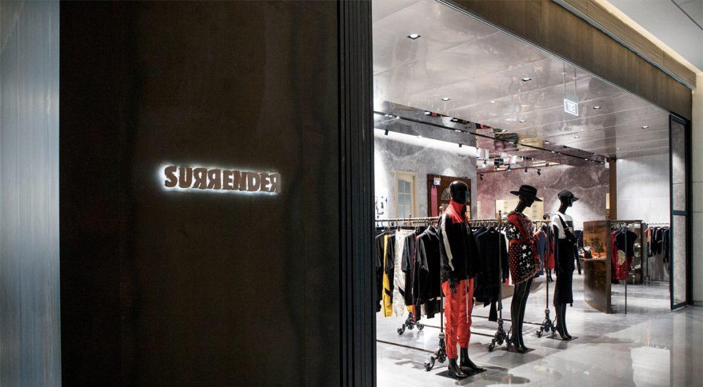 Singapore Sneaker Shopping Guide Surrender 268 Surrender