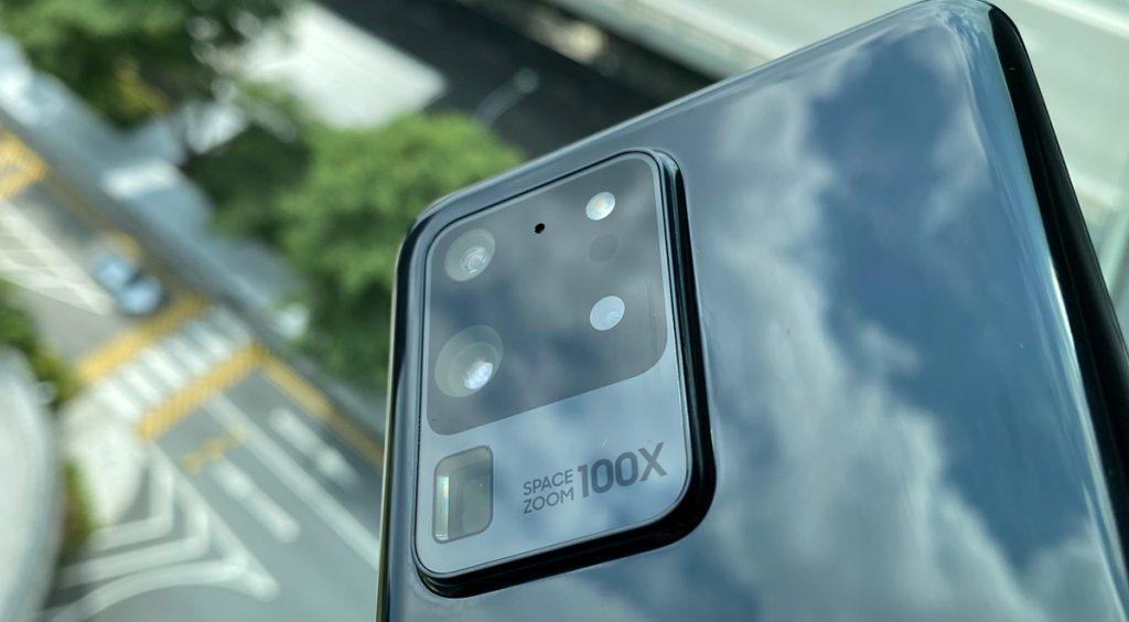 Samsung Galaxy S20 Ultra lens