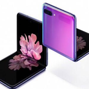 Samsung Galaxy Z Fold Promo image