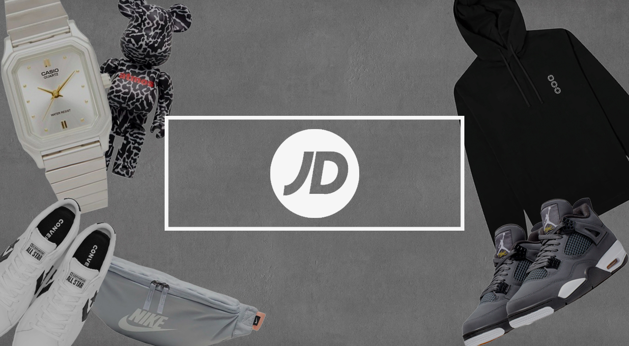 Streetwear Online Shopping Guide jd