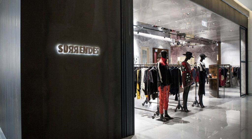 Surrender's SS20 exterior shot