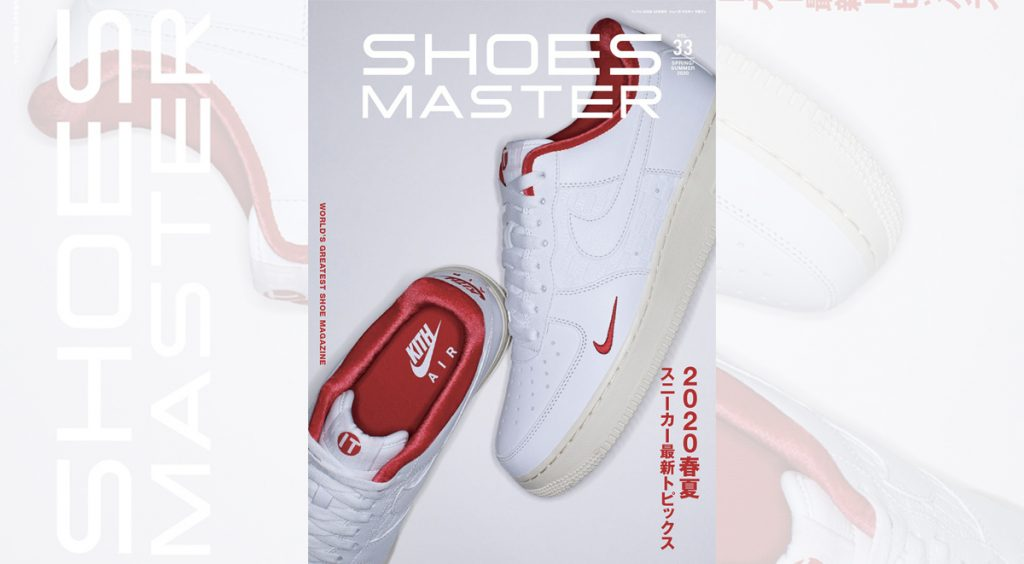 Kith x Nike Air Force 1 Shoe Master JP magazine cover