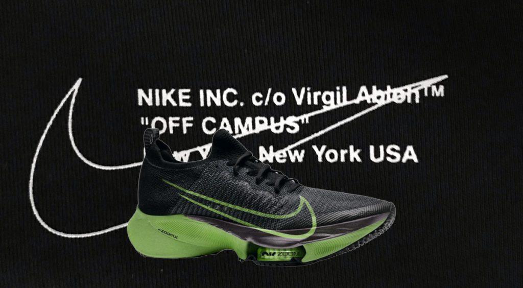 Off-White x Nike Zoom Tempo NEXT%