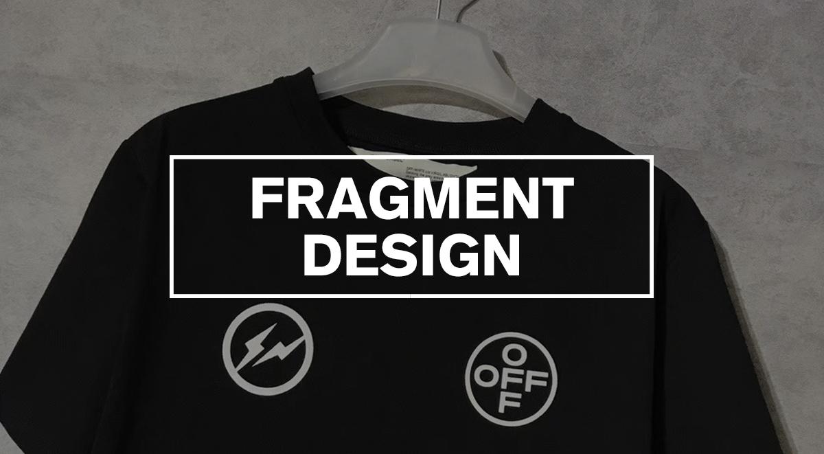 Japanese streetwear brands guide FRAGMENT DESIGN