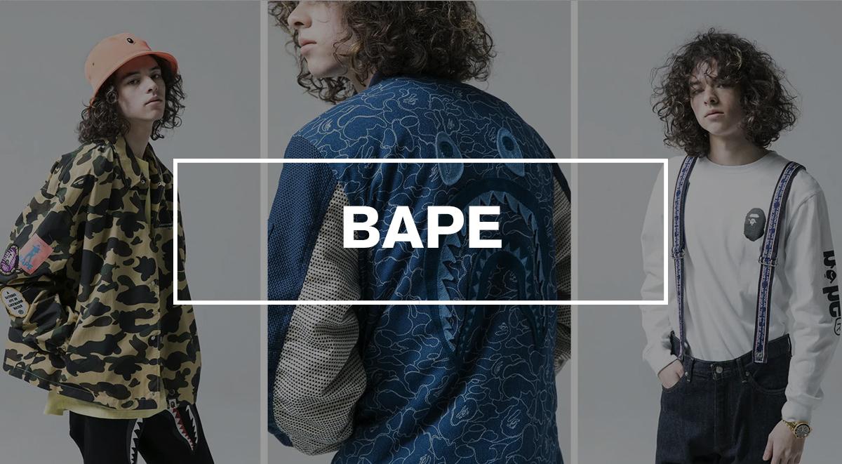 Japanese streetwear brands guide bape