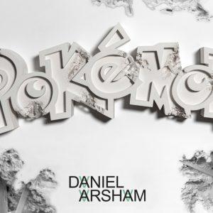 Pokemon x Daniel Arsham x UT
