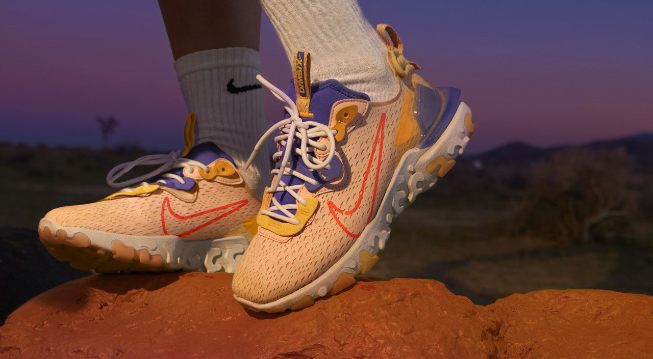 Nike React Vision feature