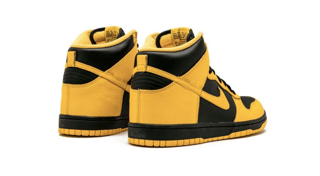 Nike Dunk High Black Maize heel
