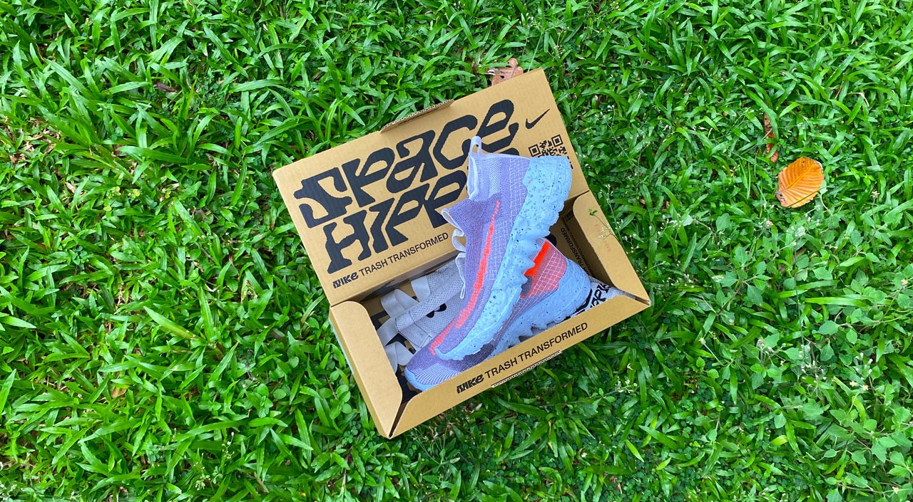 Nike Space Hippie 02 feature
