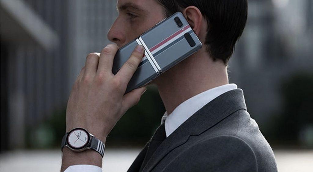 Samsung Galaxy Z Flip Thom Browne header