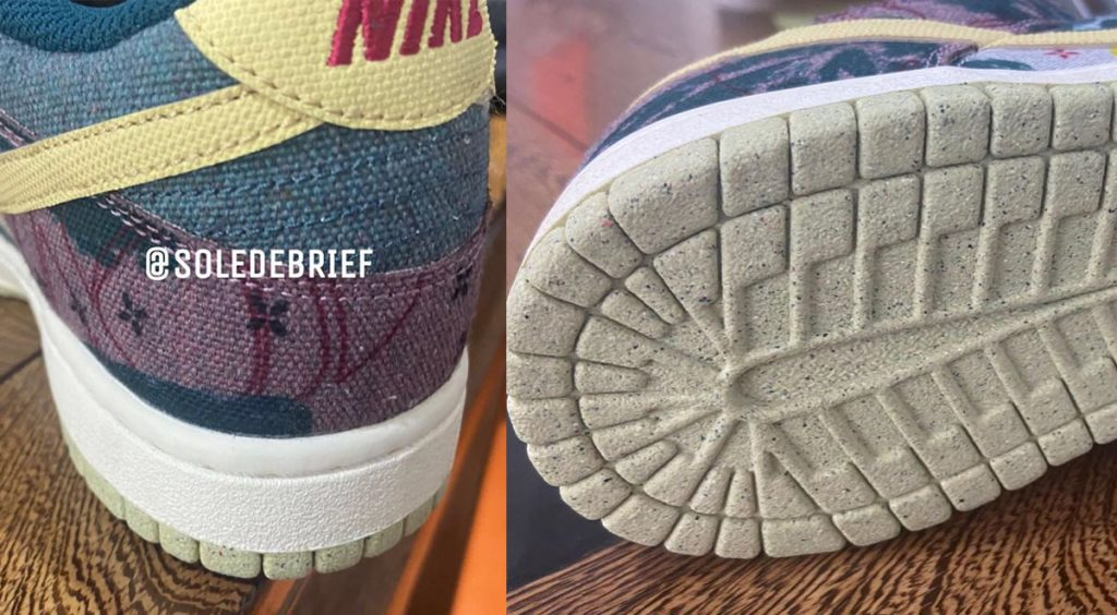 "Nike Dunk ""Space Hippie"" heel and outsole"