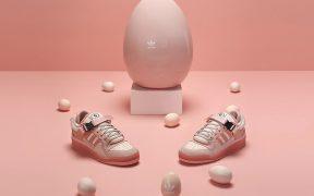 Bad Bunny Adidas Forum Singapore Has Been Confirmed